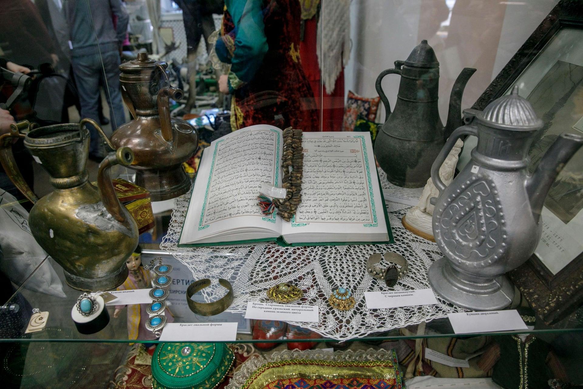 музей, ембаевский, татарский, коран, для воды, экспозиция, выставка, культура и быт сибирских татар, легенды сибири, купить сувенир, купить подарок