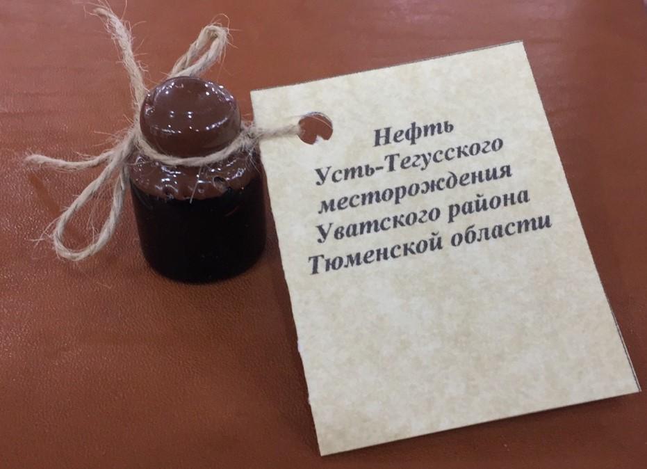 сувенир с каплей нефти тюменский