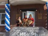 Галерея сувениров, Легенды Сибири, Vizit Tyumen, магазин сувениров, в тюмени, купить сувенир, что подарить из тюмени